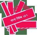 Bangla News 247